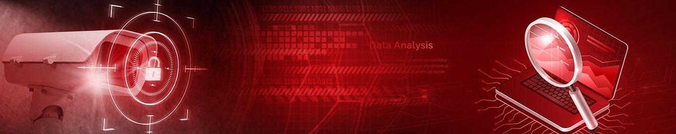 Surveillance Access Management - banner